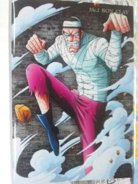 ワンピース〜『Mr.2ボン・クレー』のカードNo.11