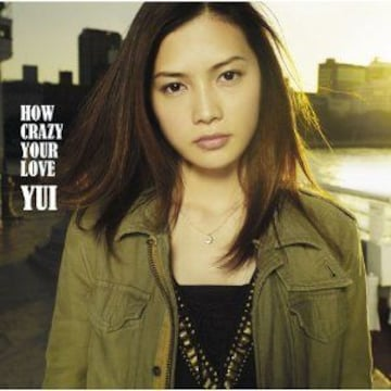 ☆YUI  HOW CRAZY YOUR LOVE 初回盤