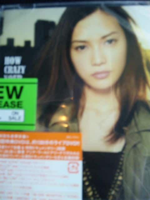 ☆YUI  HOW CRAZY YOUR LOVE 初回盤 < タレントグッズの
