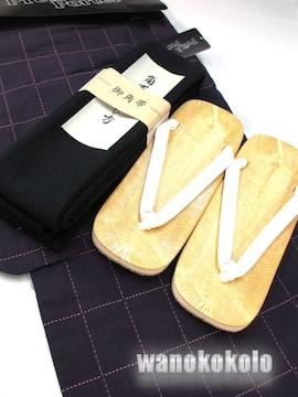 【和の志】メンズ浴衣お買い得3点セット◇Mサイズ・紫系・暁-45