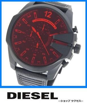 新品 即買い■ディーゼル DIESEL メンズ腕時計 DZ4460
