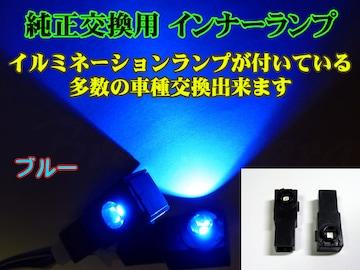 純正交換用★SMDインナーフットランプ (青) 12個セット★最安値