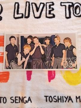 Kis-My-Ft2★キスマイ★ファンクラブ会報★No.31