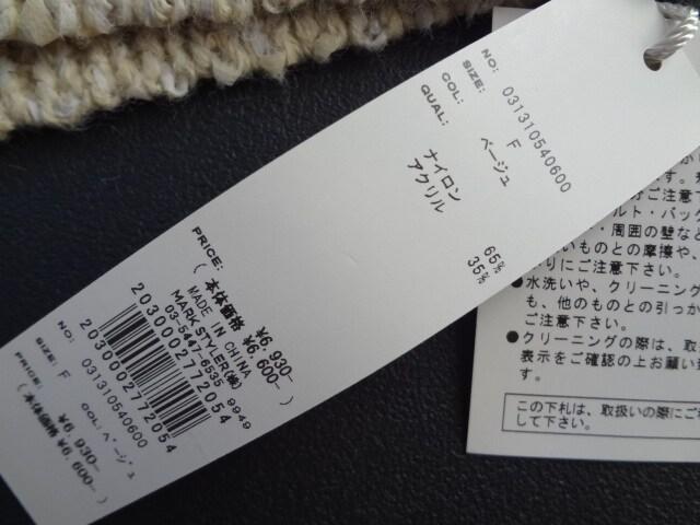 新品 定価6930円 ラグナムーン ニット カーディガン ミニ丈 < ブランドの