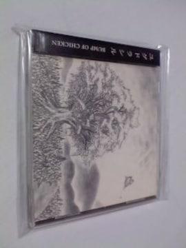 BUMP OF CHICKEN / ユグドラシル 14曲収録傑作アルバム盤