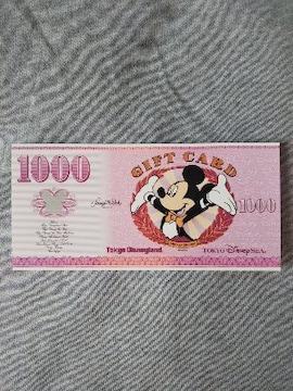 TDR♪ディズニーリゾート ギフトカード 1000円