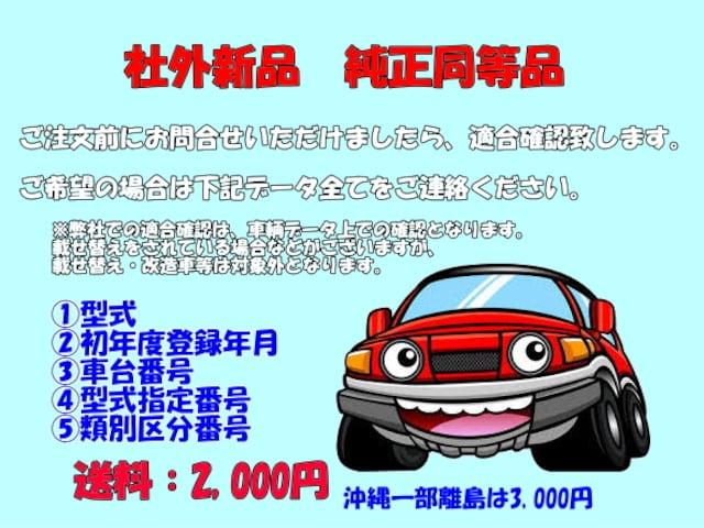 【新品】アクセラコンデンサー BM5AP・BM5AS・BM5FP・BM5FS・BMEFS < 自動車/バイク