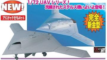 プラッツ 1/72 アメリカ海軍 無人爆撃機 X-47B