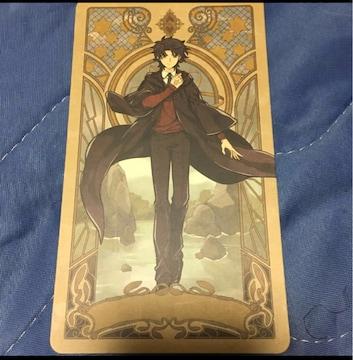 FGO Fate ぐだ男 タロットカード