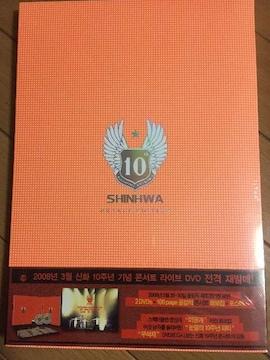 SHINHWA神話 Must Go on 10th Anniversary Live in Seoul DVD