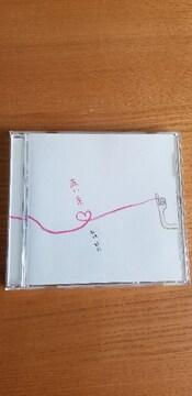 新垣結衣/赤い糸 (初回限定盤)