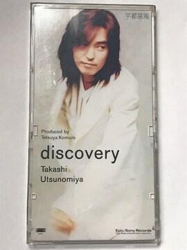 宇都宮隆(TM NETWORK) / discovery