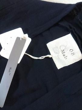 ●08mab●ダブルガーゼ ボリューミー襟ガウンカーデ新品ブラック