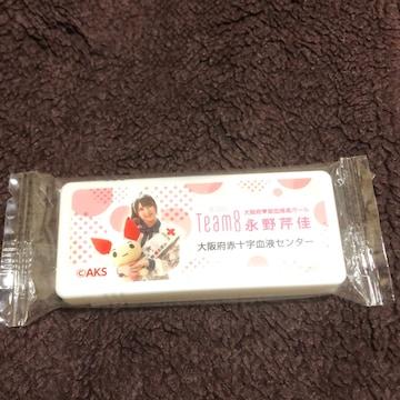 AKB48 永野芹佳 ミントタブレット 切手ok
