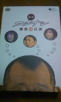 広末涼子〜他DVDスジナシ3枚セット〜箱入り