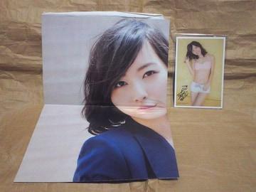 SKE48 松井珠理奈 ポストカード