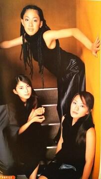 SPEED【週刊東京ウォーカー】1999年 No.50