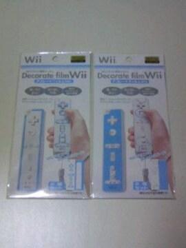 即決 Wiiリモコン専用デコレートフィルムセット/傷汚れ防止シール2枚 ウィー ゲームグッズ