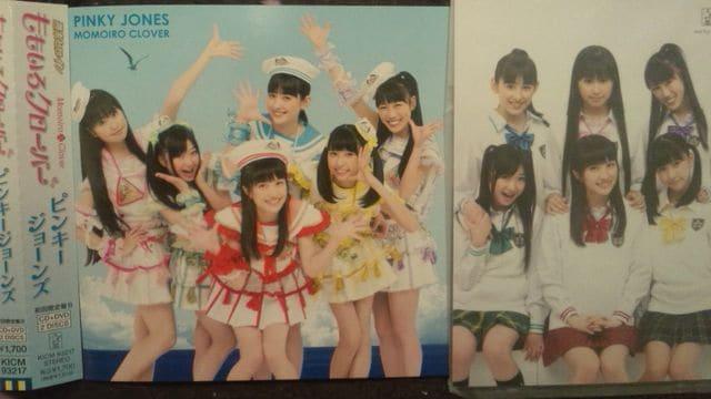 激レア!☆ももいろクローバーZ/ピンキージョーンズ☆初回盤B/CD+DVD+生写真付  < タレントグッズの