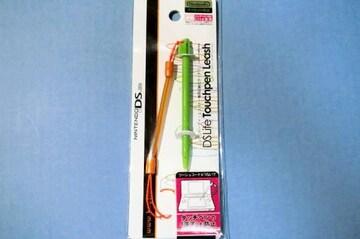 ●新品●DS Lite専用 収納式 タッチペンリーシュ メロン★