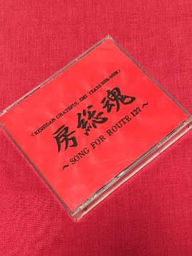 【送料無料】氣志團(BEST)2CD+1DVD