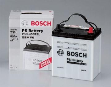 数量限定価格 新品☆BOSCHバッテリーPSBN-40B19R充電制御対応
