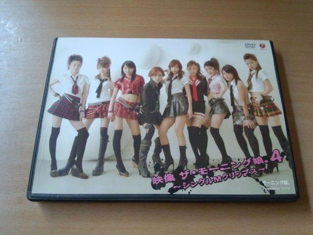 DVD「映像 ザ・モーニング娘。4〜シングルMクリップス〜」●  < タレントグッズの