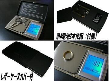 メール便可!タッチパネル式デジタルスケール0.01〜200/はかり
