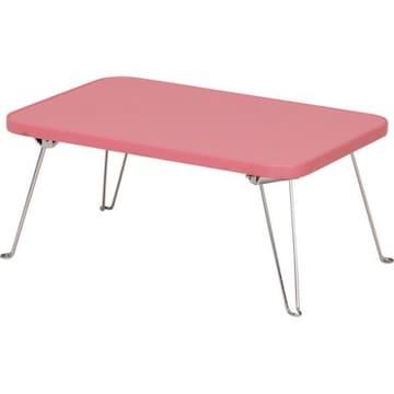カラーミニテーブル ライトピンク CCB4530-LPI