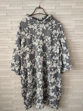 美品即決/花柄裾袖バルーンワンピース/ストレッチ/七分袖/紺/M-L