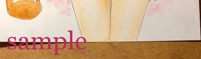 自作イラスト/原画/2枚組/ドラクエ3/少女遊び人/転職/少女賢者/男性向け