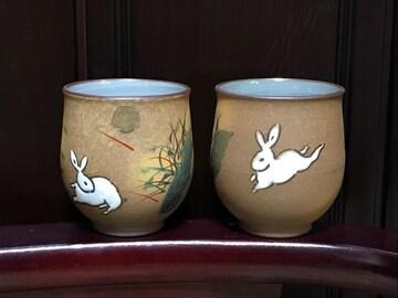 兎と月★ペア お湯呑み★ウサギお月見★鳥獣戯画 好★2個セット