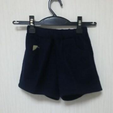 未使用 キッズ 140cm やわらか ニット地 パンツ ズボン NO.36