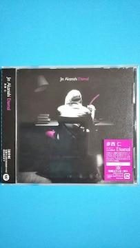 赤西仁◇CD Eternal 通常盤 特製ステッカー封入◇新品未開封