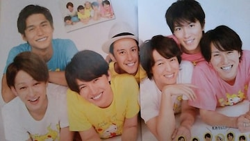 関ジャニ∞ PHOTO BOOK