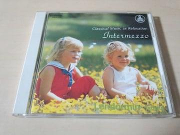 CD「音楽健康法 INTERMEZZO」★
