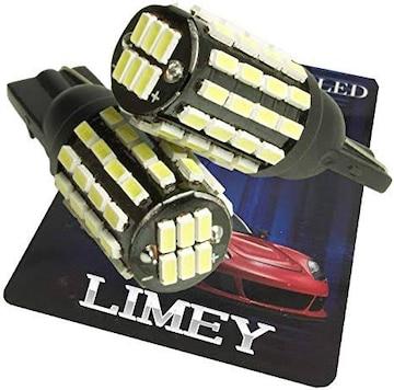 (ライミー)LIMEY 新型 爆光 T10 T16 兼用 LED 青 54連 このサ