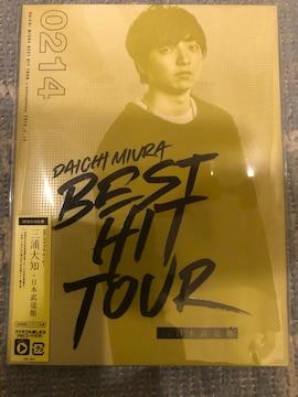 超レア!☆三浦大和/BEST HIT TOUR☆初回盤DVD☆新品未開封☆