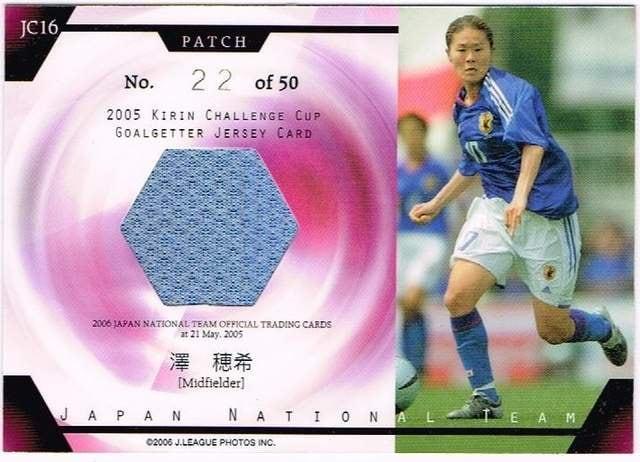 澤穂希 2006 日本代表 パッチカード 22of50 < トレーディングカードの