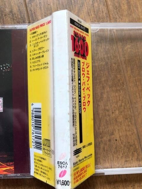 JEFF BECK ジェフベック BLOW BY BLOW レンタル使用済み中古品 < CD/DVD/ビデオの