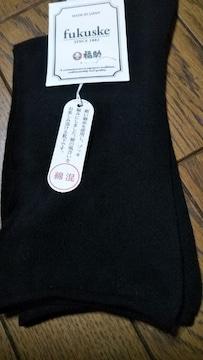 新品、定価1200円。