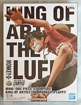 劇場版 ONE PIECE STAMPEDE KING OF ARTIST MONKEY D LUFFY ルフィ