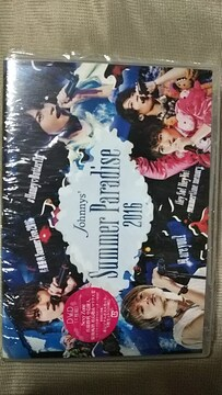 送料込み〓Sexy Zone〓Summer Paradise 2016〓初回限定盤DVD