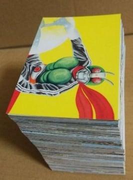 2003年カルビー仮面ライダーチップス 247種 ライダーカード セミコンプ
