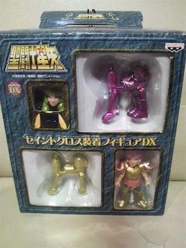 未開封 聖闘士星矢 セイントクロス装着フィギュアDX アリエス ムウ&シオン 2004