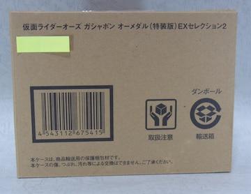 仮面ライダーオーズ ガシャポンオーメダル(特装版)EXセレクション2
