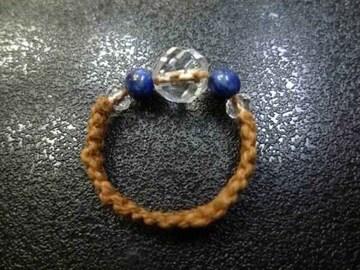 水晶 ラピスラズリ マクラメ指輪