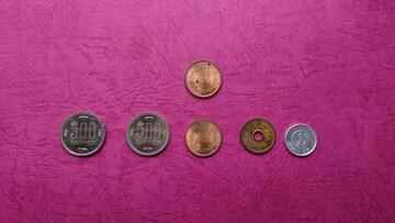 ☆ 8日しかなかった 昭和64年硬貨 ☆
