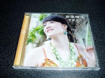 CD「伊禮麻乃/南国時流」沖縄島唄 伊礼麻乃 即決