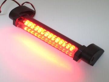 汎用14連LEDハイマウントストップランプ わけあり品です。